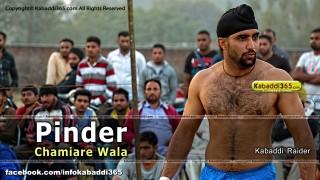 Pinder Chamiare Wala