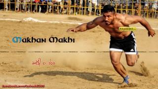 Makhan Makhi