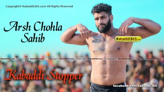 Arsh Chohla sahib
