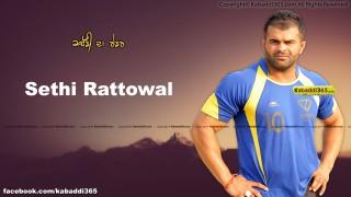 Sethi Rattowal