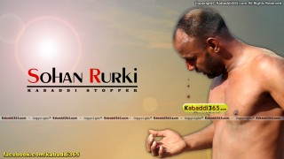 Sohan Rurki