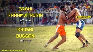 Baghi Paramjitpuria & Khushi Duggan