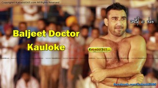 Baljeet Doctor Kauloke