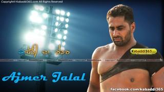 Ajmer Jalal