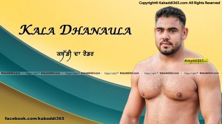Kala Dhanaula