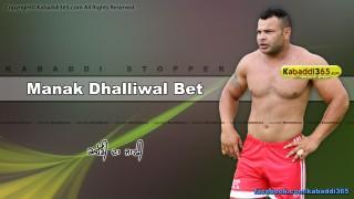 Manak Dhalliwal Bet