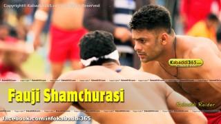 Fauji Shamchurasi