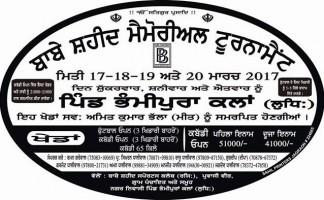 Bhamipura (Ludhiana) 20 Mar 2017