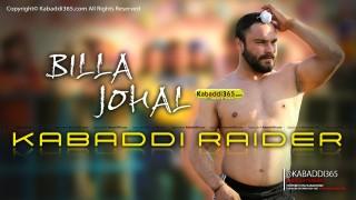 Billa Johal