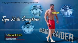 Taja Kala Sanghian