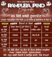 Rampura Pind (Bathinda)
