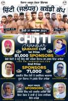 Chitti (Jalandhar)
