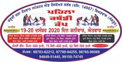 Biggarwal, Sunam (Sangrur)